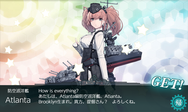 kancolle_20191227-070827134.png