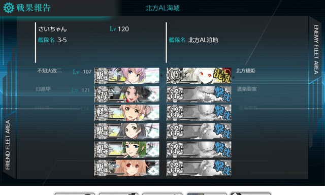 kancolle_20200102-225951507.png