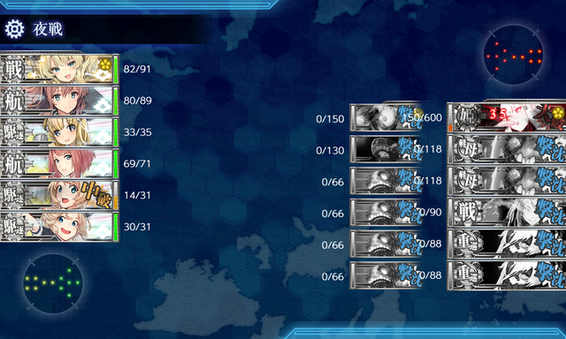 kancolle_20200322-100242356.png