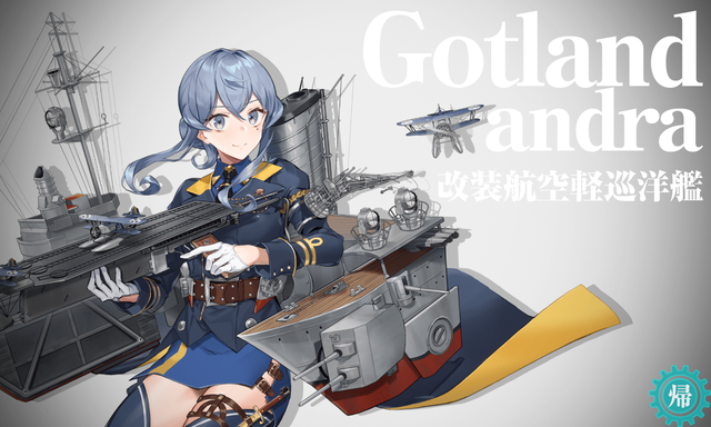 kancolle_20200423-192106837.png