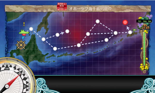 kancolle_20200628-122625186.png