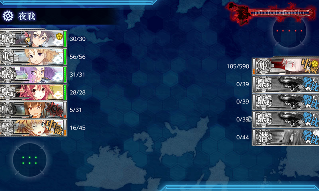 kancolle_20200628-210629973.png