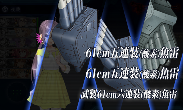 kancolle_20200628-210632407.png