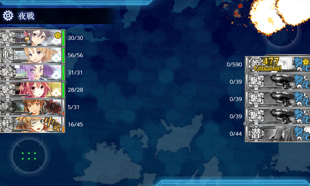 kancolle_20200628-210636323.png