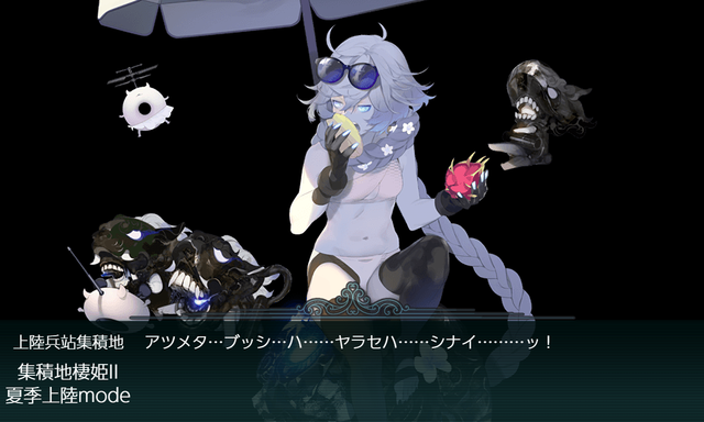 kancolle_20200629-000411818.png