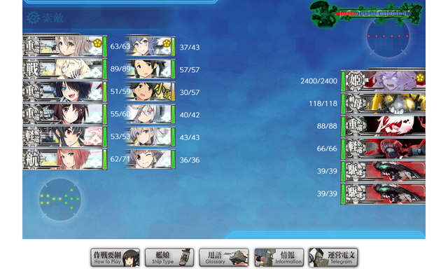 kancolle_20200629-004800712.png