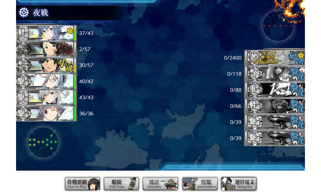 kancolle_20200629-004952329.png