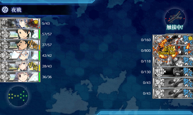 kancolle_20200629-211214921.png