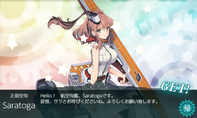 kancolle_20200630-063632578.png