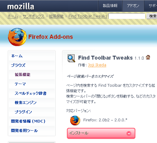 新 Firefox Add-ons