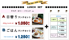 LUNCH PLATE 【5/17〜5/28】