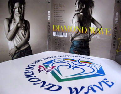 『祝』Mai Kuraki LIVE TOUR 2006 DIAMOND WAVE