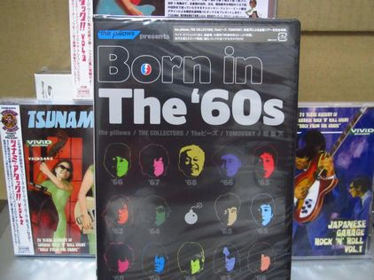 Born in The '60s DVD