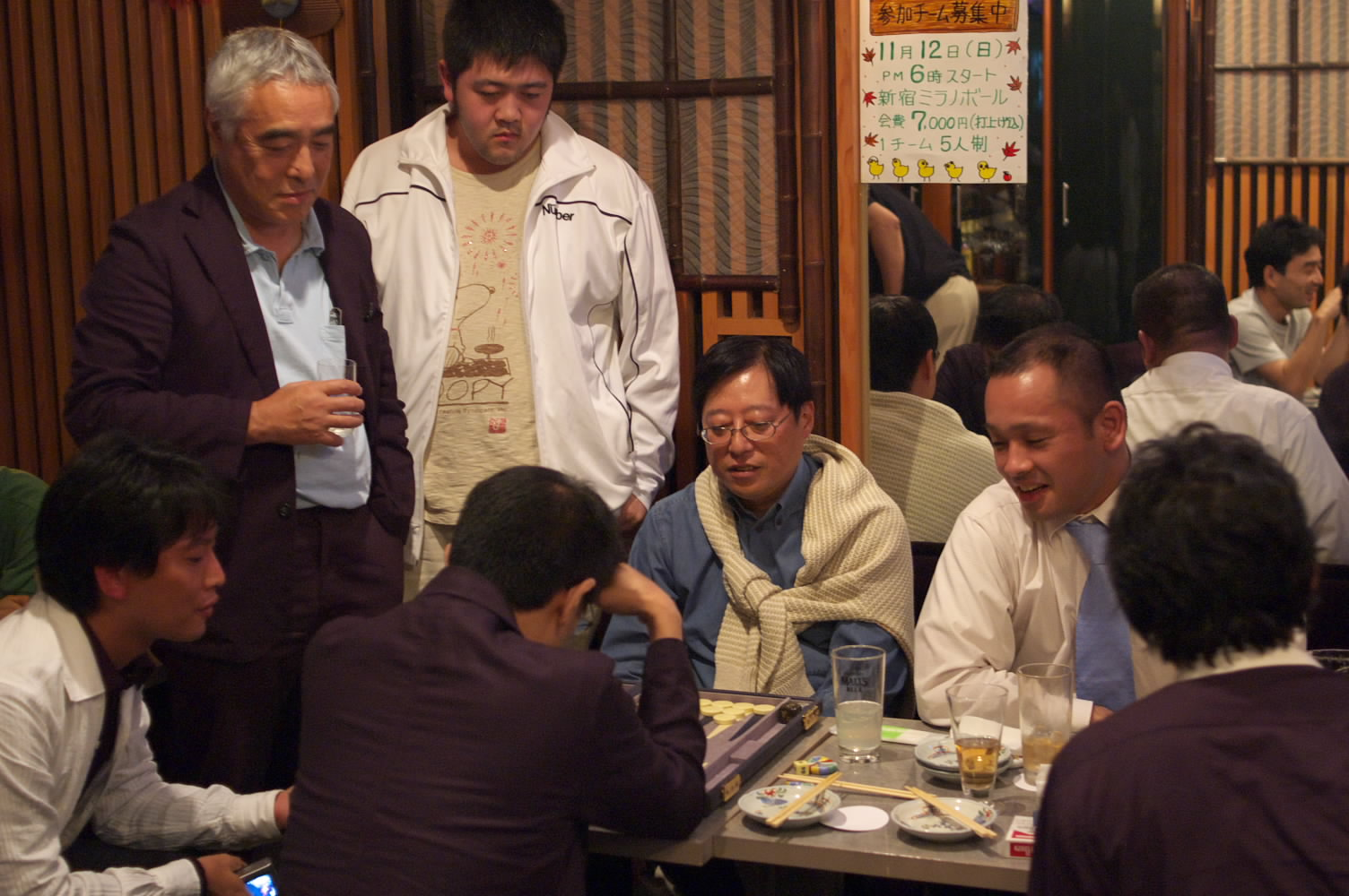 Backgammon Festival Party at Kyo (2)