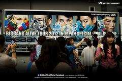 「BIGBANG ALIVE TOUR byたまアリ6/16」レポ(ライブ編) その�@