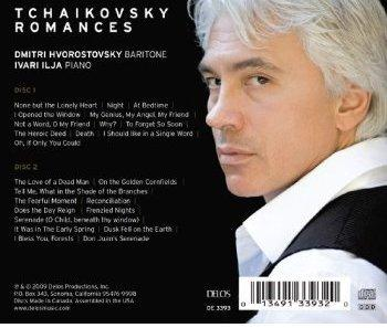 【CD】Tchaikovsky Romances