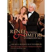 【DVD】A Musical Odyssey in ST Petersburg