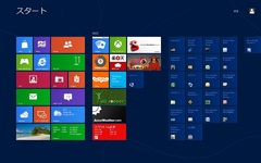 Windows 8 Consumer Previewをインストールしてみた!