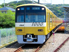 KEIKYU YELLOW HAPPY TRAIN