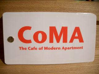 CoMA (The Cafe of Modern Apartment)