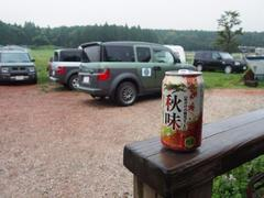 ELEMENT camp with CITROEN 2015  その2