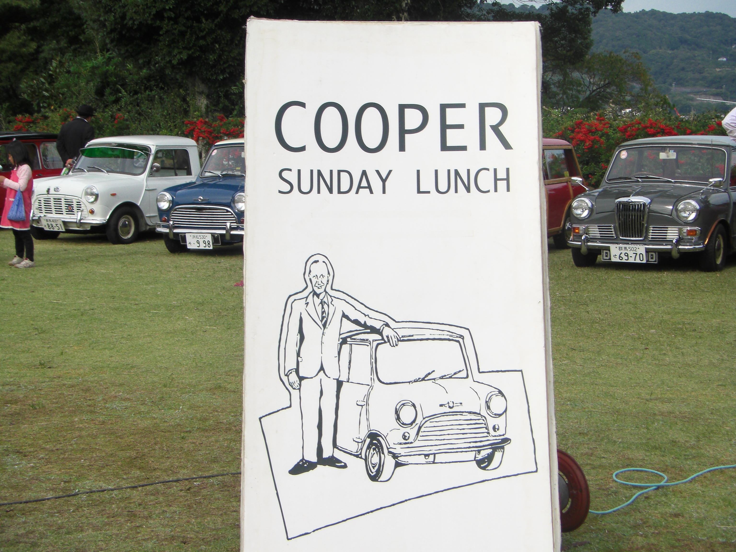 Cooper Sunday Lunch