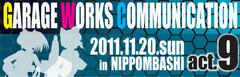 GARAGE WORKS COMMUNICATION act.9前日そして初大阪でちょっと不安…。