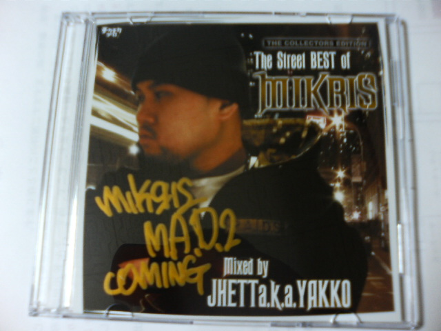 CD紹介 vol.52 The Street BEST of MIKRIS