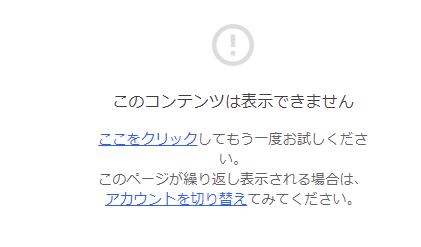 ML非表示.png