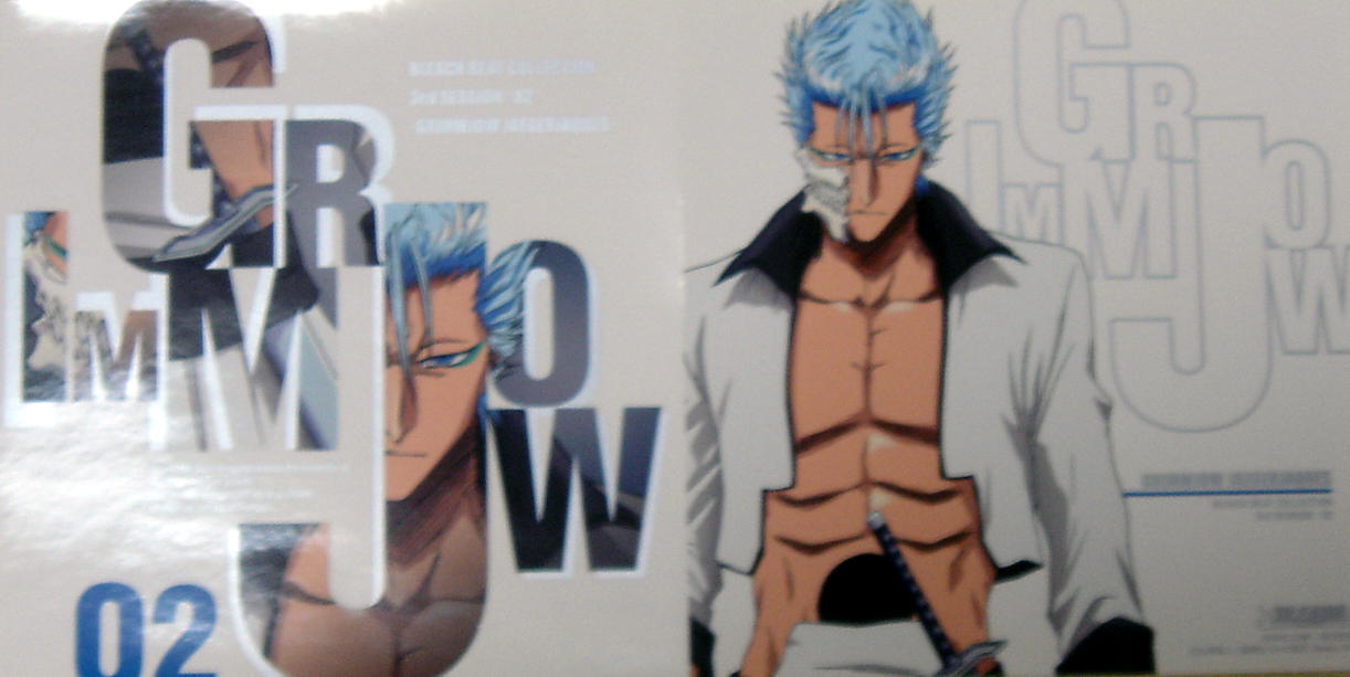 「BLEACH BEAT COLLECTION 3rd SESSION : GRIMMJOW…」