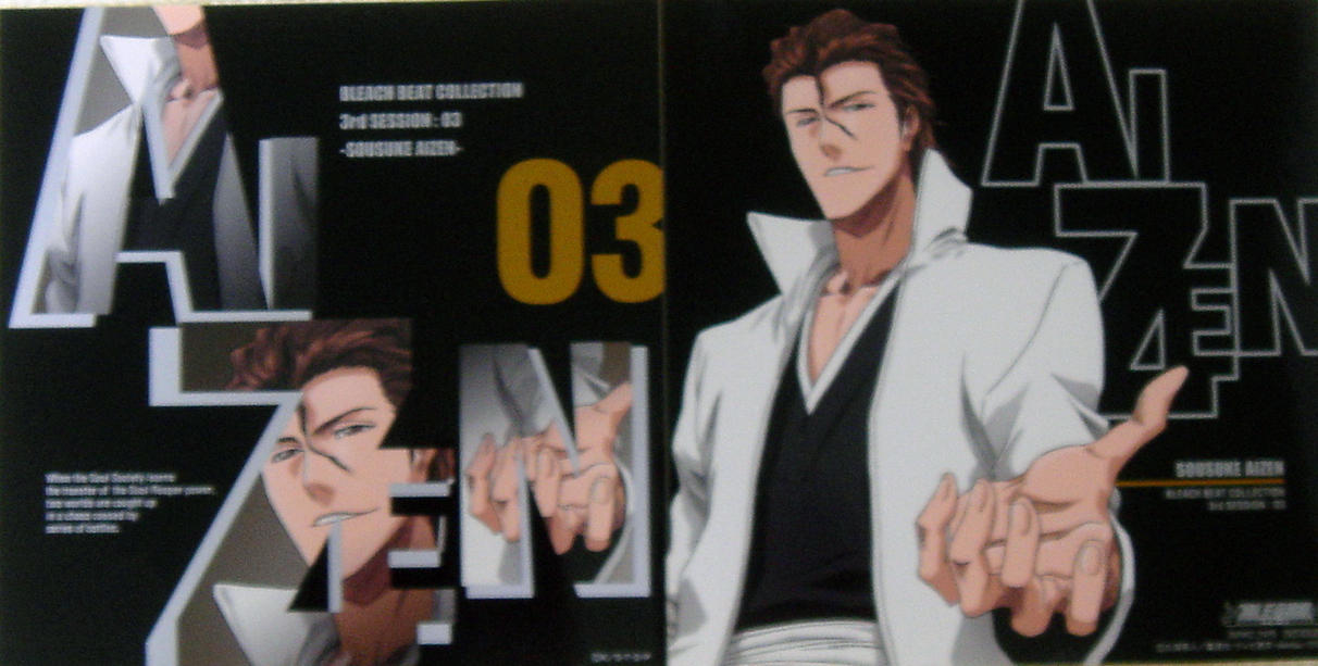 BLEACH BEAT COLLECTION 3rdSESSION:03 SOUSUKE AIZEN