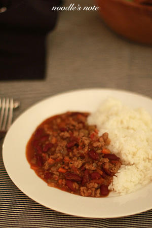 Chilli Con Carne  チリ・コンカーニ☆