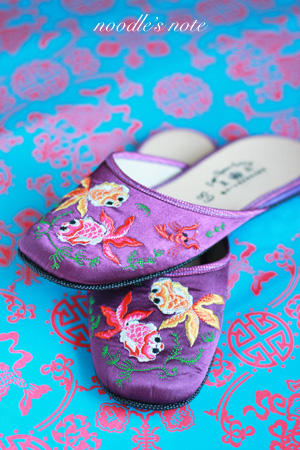 Slippers  中華柄のスリッパ☆