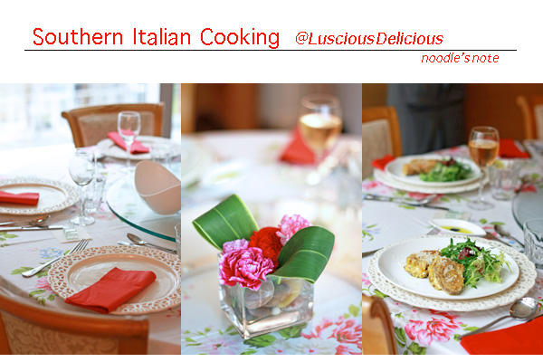 Southern Italian Cooking  南イタリア料理のレッスン☆