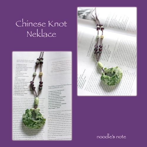 Chinese Knot Necklace  雨天中止☆
