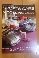 SPORTS CARS MODELINGに掲載していただきました