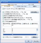 WORD2003   2-3