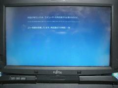Windows8CP�ł�Virtual PC 2007 SP1���C���X�g�[���o�������̂́D�D�D����2
