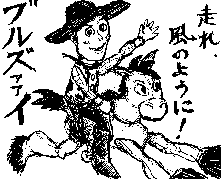 「TOY STORY 3」