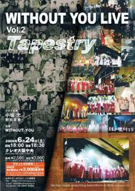 ■WITHOUT YOU LIVE vol.2■
