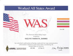 Worked All States Award