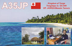 Newly arrived QSL from A35JP