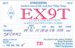 Newly arrived QSL from EX9T & EX8MLE