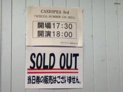 CASIOPEA 3rd SPECIAL SUMMER GIG 2013