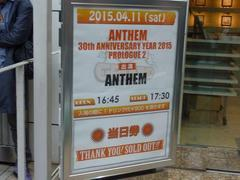 ANTHEM 30th ANNIVERSARY YEAR》 2015 -PROLOGUE 2-