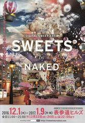 ■SWEETS by NAKED■表参道ヒルズ