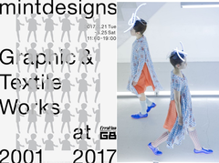 ■Mint Designs Graphic & Textile Works 2001-2017■