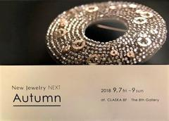 ■New Jewelry NEXT■ Autumn