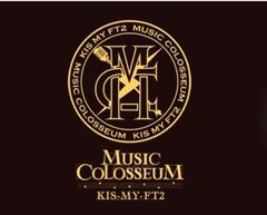 Kis-My-Ft2 6th ALBUM 「MUSIC COLOSSEUM」