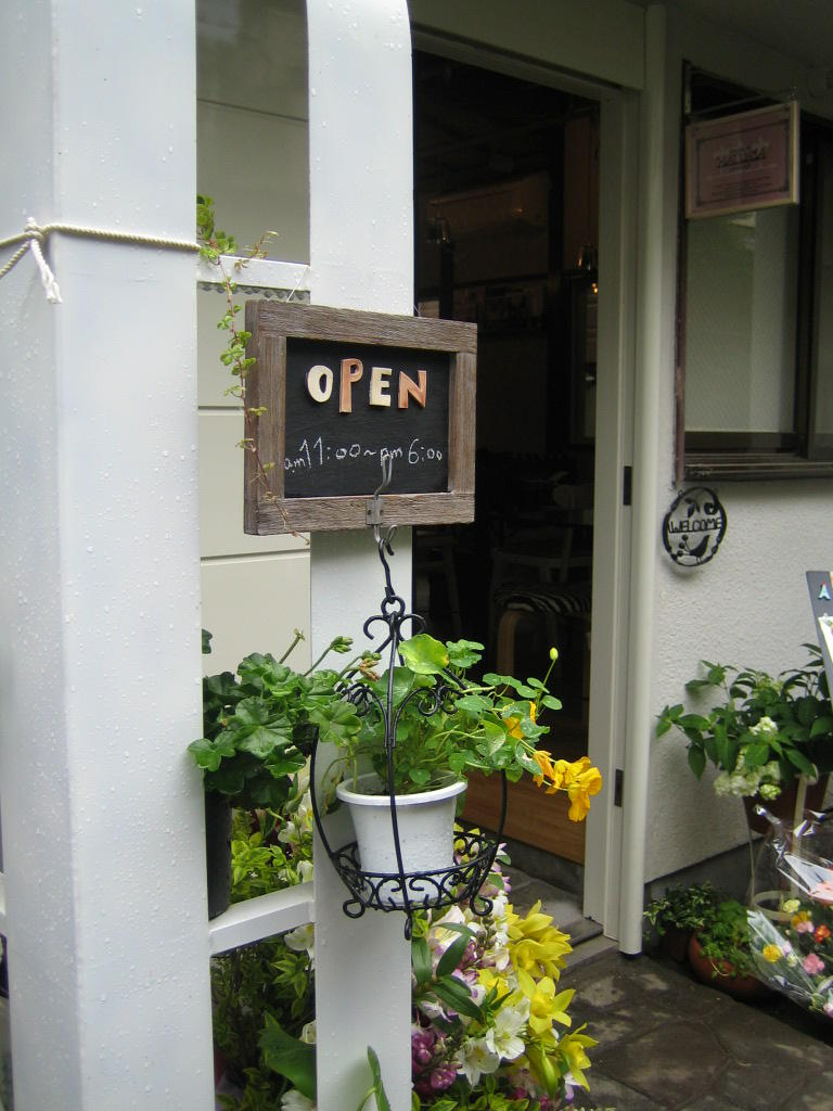 cafe open♪